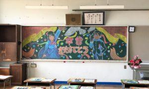 黒板アートⅡkai