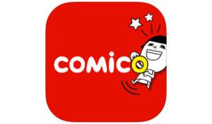 comicoロゴ