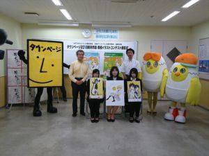 17-09-06-13-55-56-340_photo_R